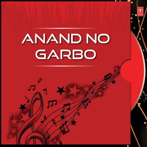 anand no garbo song by aarti munshi from anand no garbo