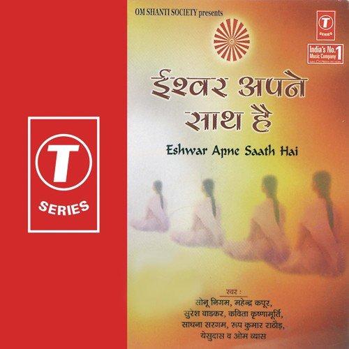 Banaya prabhu ne hai apna download youtube
