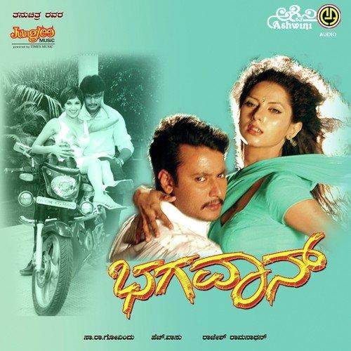 rangitaranga full movie watch online with english subtitles