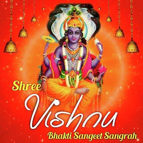 Best Bhakti Sangrah Image for free download
