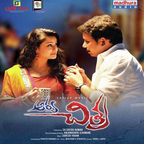 Arya 2 Malayalam Songs Free Download Mp3