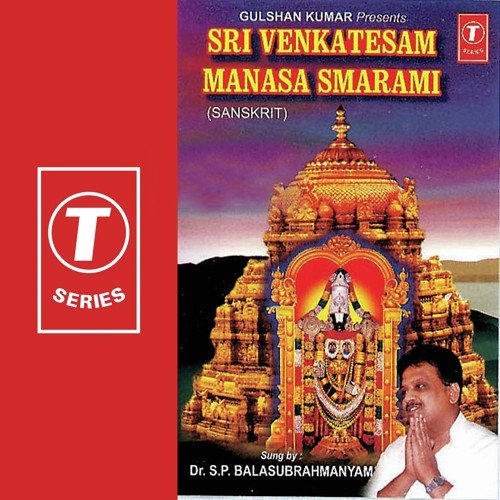 Sri srinivasa venkatesa song lyrics