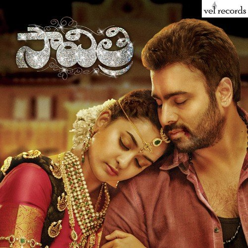 Maar Maar Song By Nara Rohit From Savitri, Download MP3 or Play Online ...