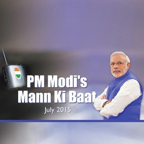 Neno Kijobaat Mp3 Songs Download: July 2015 Song From Mann Ki Baat