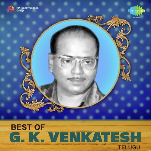 Oka venuvu from america ammayi song by g anand from Best online c ide
