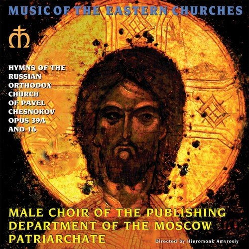 Russia Punjabi Song Download: Mass Of Souls, Op. 39a: Little Litany. Give Rest, O Savior