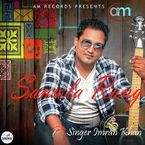 Bewafa By Imran Khan Song Mp3