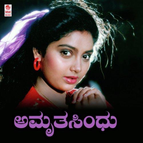 Tamil Song Notes