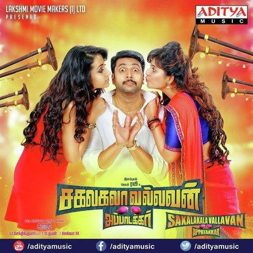 jayam telugu movie mp4 video songs free