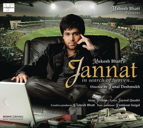 mp3 song judai movie jannat check out mp3 song judai