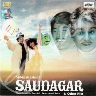 Subah gum hai dil shaam ke kisi pyar mein download