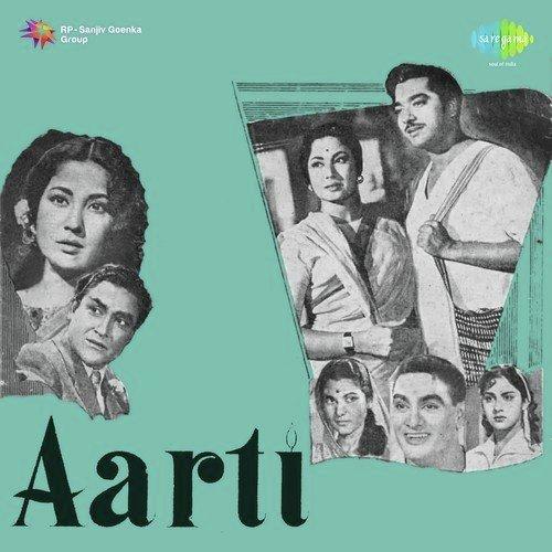 Tere Bin Sajan Lage Na Jiya Lyrics - Aarti - Only on Saavn