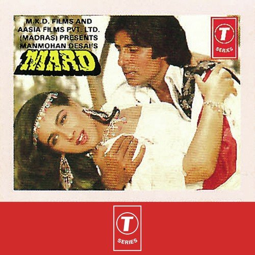 Buri Nazarwale Song - Download Mard Song Online Only on JioSaavn
