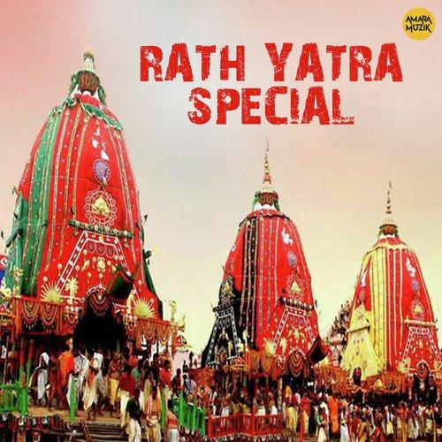 Rath Yatra Special 2020