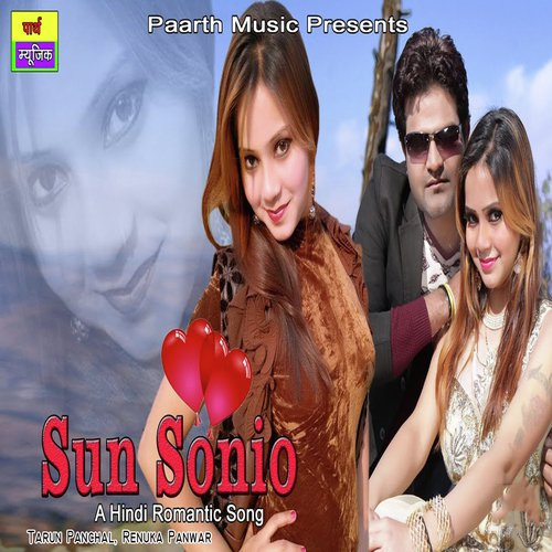 hindi remix sad song download 2017