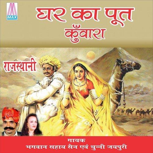 Cg song-roop ke sundari-kishan sen kanojiya-chhattisgarhi lokgeet.