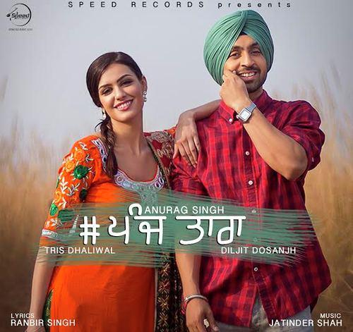 Download Full Panjabi Song Sakhiyaan: Diljit Dosanjh, Jatinder Shah