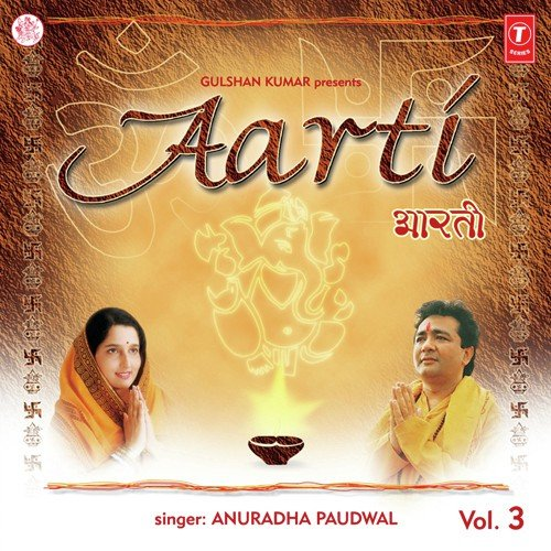 free download gayatri mantra song by anuradha paudwal