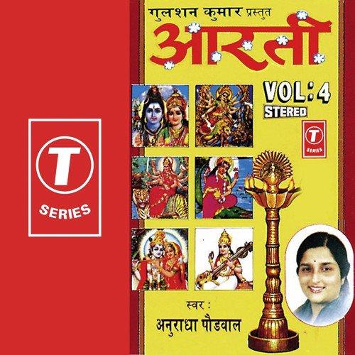 Om Jai Shree Radhe Jai Shree Krishna (Full Song) - Arun