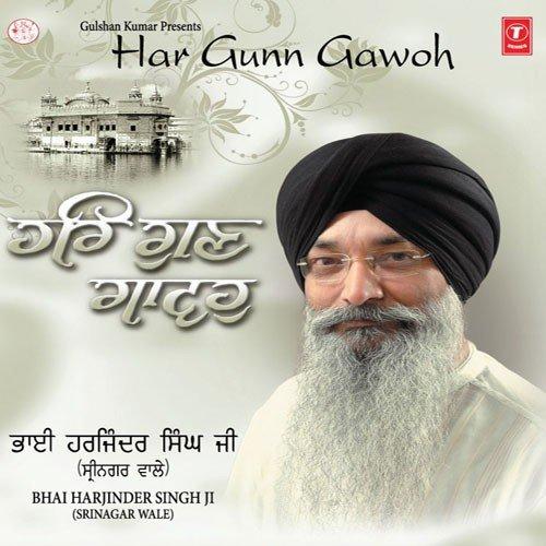 bhai harjinder singh srinagar wale mp3 download free