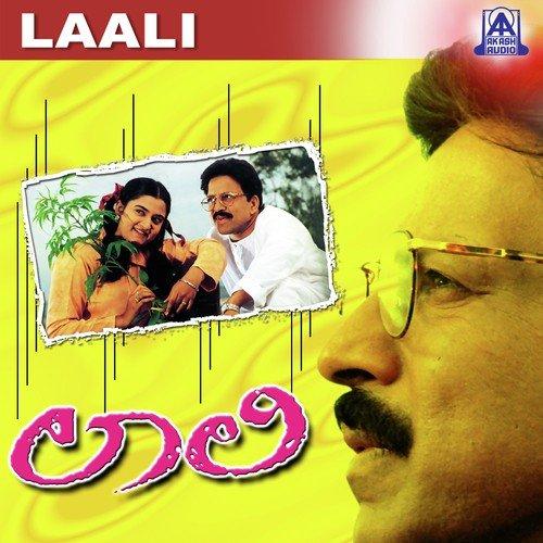 Kannada Movie Manasella Neene All Mp3 Song Download
