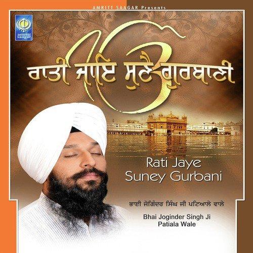 Rati Jaye Suney Gurbani