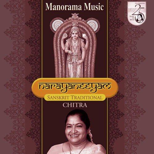 narayaneeyam mp3 free