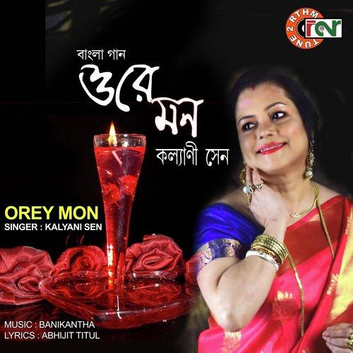 Orey Mon