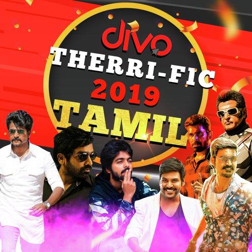 Therri-Fic 2019 (Tamil)