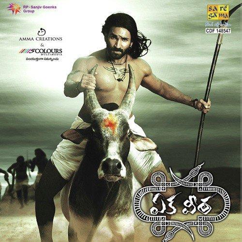 Eka Veera (2012)  Telugu Movie Naa Songs Free Download