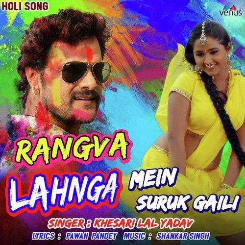 Rangva Lahnga Mein Suruk Gaili