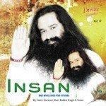 listen to saint gurmeet ram rahim singh ji insan songs on