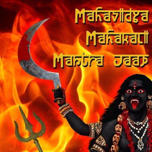 Om jayanti mangla kali mahakali mantra (full song) suresh wadkar.