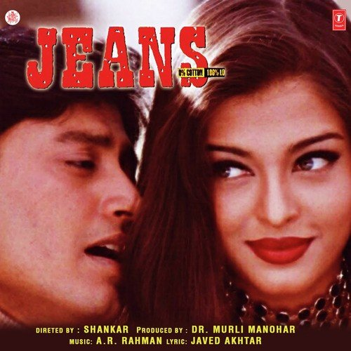 ar rahman jeans theme music free download
