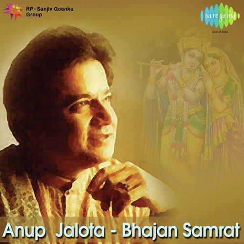 Bhajan mp3 download free anup jalota.