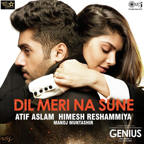tere dil ka mere dil se song free download pagalworld