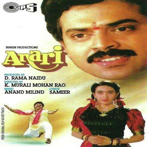 Phoolon Sa Chehra Tera (Full Song) - Anari - Download or