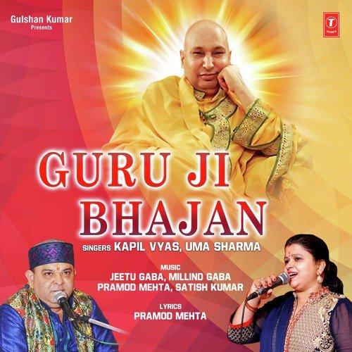 Guru Ji Bhajan by Uma Sharma - Download or Listen Free Only
