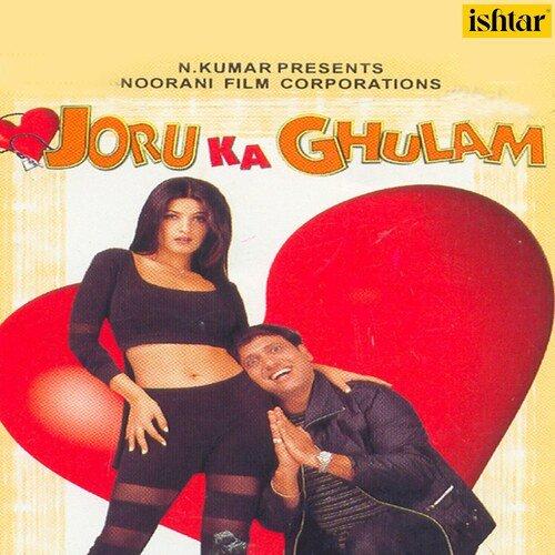 Joru Ka Ghulam (Instrumental Version)