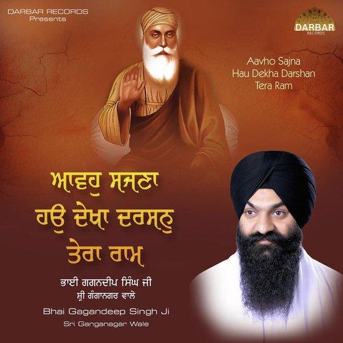 Bhai Gagandeep Singh Ji
