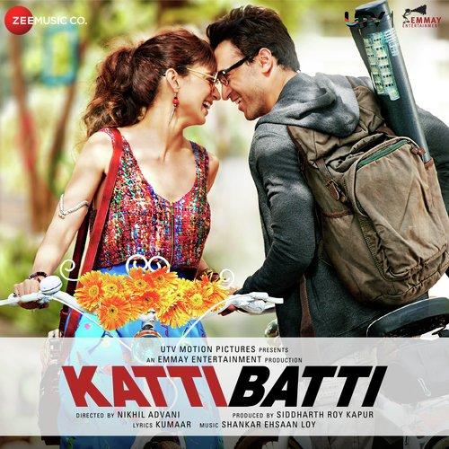 malayalam full movie Katti Batti download
