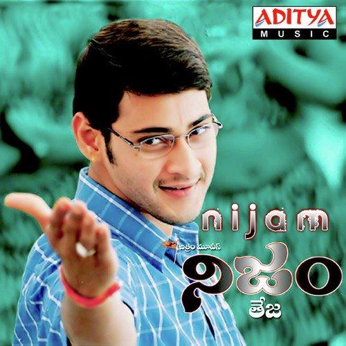 Abhimanyudu (Full Song) - Nijam - Download or Listen Free