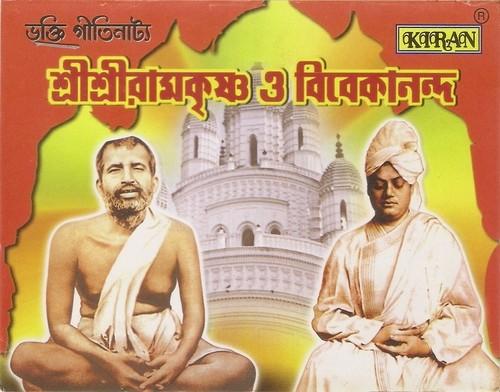 Satya Bandyopadhyay