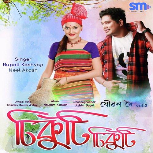 Sakhiyan Song Yogesh Kashyap Download: Download Sikuti Sikuti Song Online