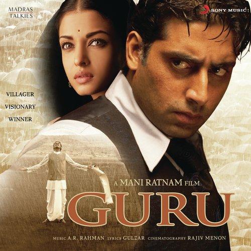 Guru Songs - Download and Listen to Guru Songs Online Only