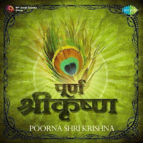 Radharaman - Krishnadas Prabhu Krut Radha Raas - Raas Vilas Kar Song