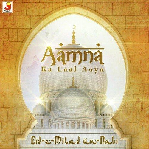 Aamna Ka Laal Aaya - Eid-e-Milad un-Nabi
