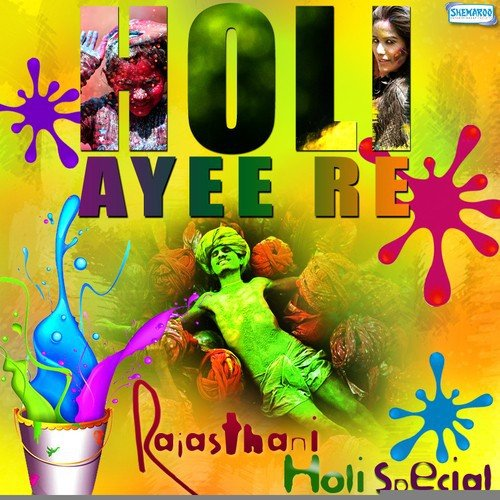 Holi Dj Remix Songs Download 2014 - whatislost