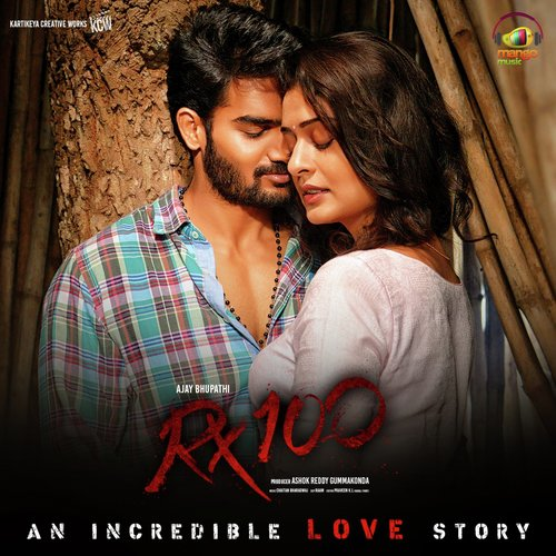 tej i love you song download