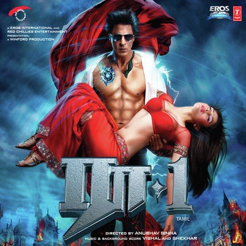 Ra One All Songs Download Or Listen Free Online Saavn